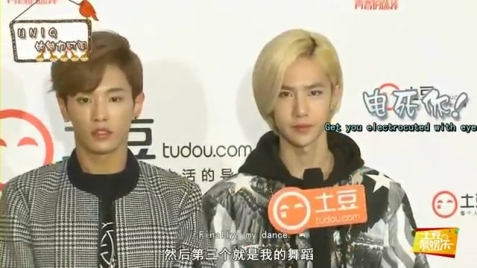 [ENGSUB]UNIQ_Tudou Entertainment Interview.mp4_000129566