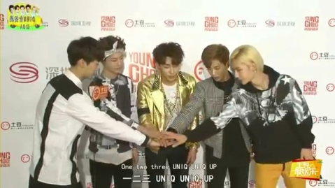 [ENGSUB]UNIQ_Tudou Entertainment Interview.mp4_000226166