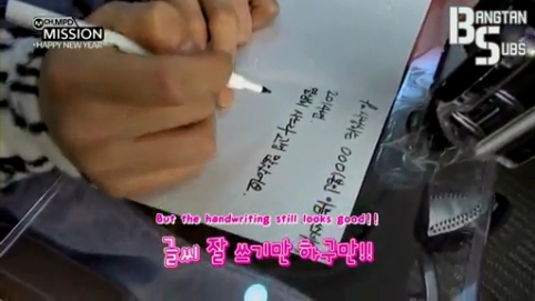 [ENG] MPD- BTS Season Greeting Card Mission.mp4_000102068