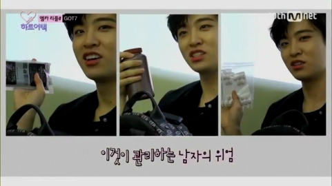 What's In GOT7's Bag-! [Heart_a_tag] ep.14.mp4_000033166