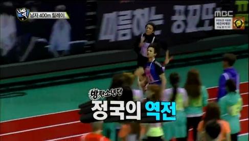 Idol Olympic Athletic Chuseok 2015_4.mp4_002863296