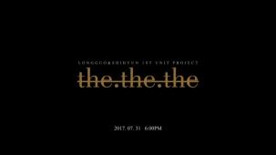 용국&시현_the.the.the_MV_teaser #1.mp4_000030063